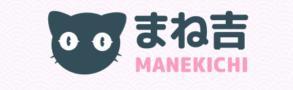 Manekichi – Eurooppalais-japanilainen uusi nettikasino
